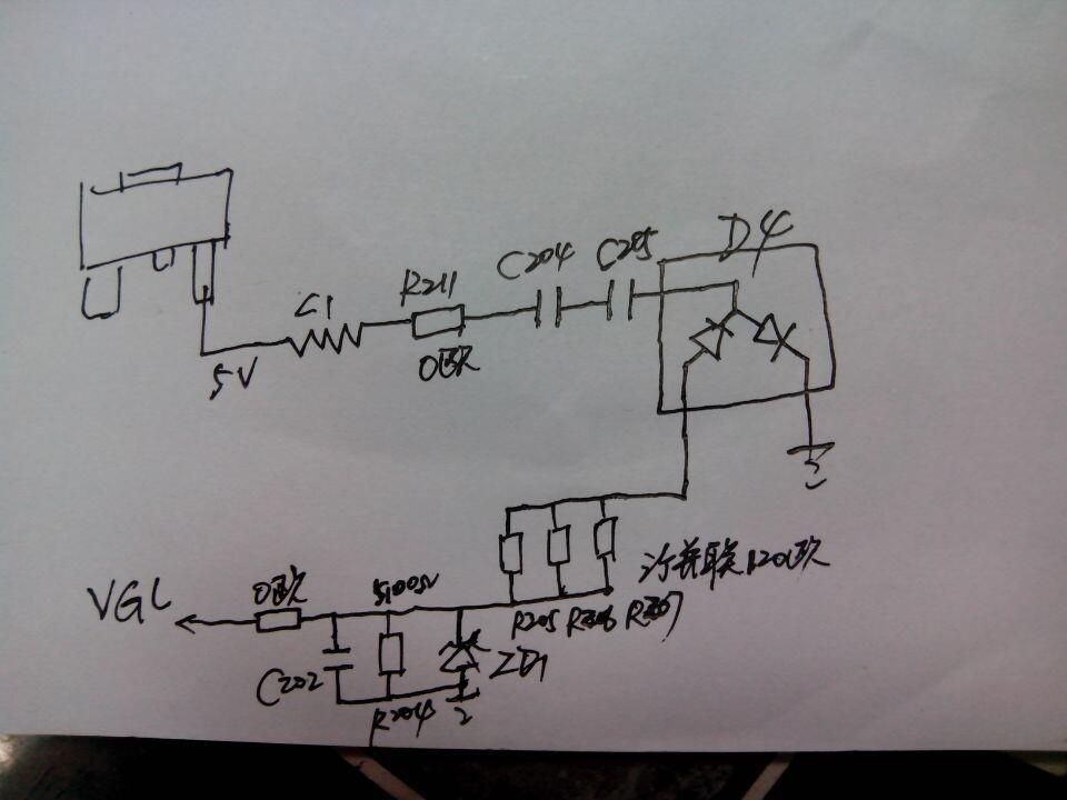 ifix 爱修网冠捷(飞利浦)显示器维修液晶显示器维修一
