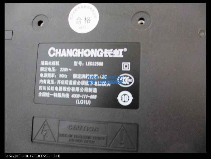爱修网su4053c电路图