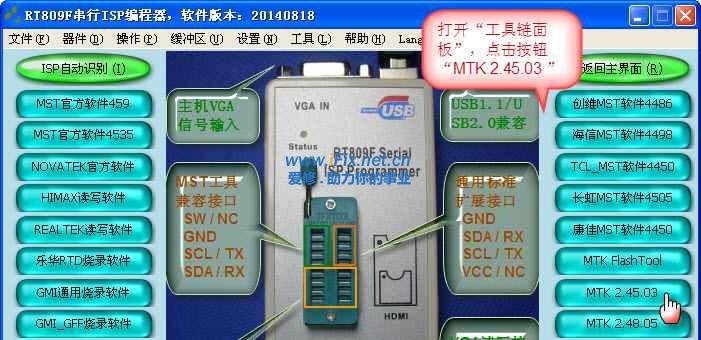 8K60-MT8200 - admin的相册- iFix 爱修网- Powered by Discuz!